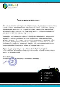 ЮлияШабанова(рекомендация)