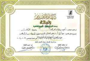 certificate_of_lawyer3