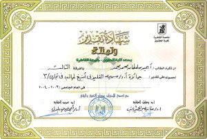 certificate_of_lawyer4